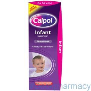 Calpol Infant Suspension, 200ML