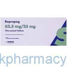 Atovaquone Proguanil paediatric tablets