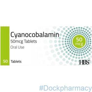 Vitamin b12 tablets 50mcg