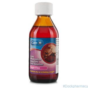 pholcodeine linctus sugar free 200ml